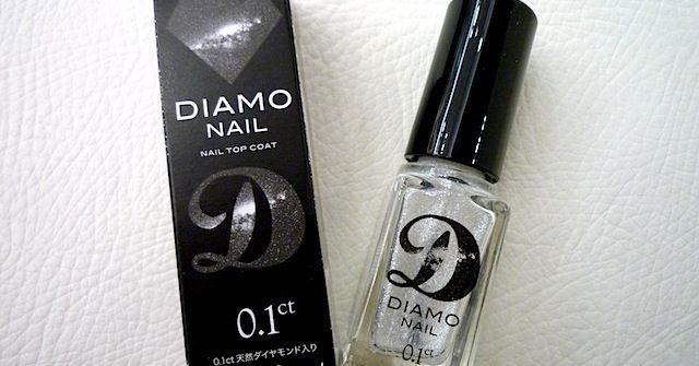 DIAMOND+AMO(愛)
