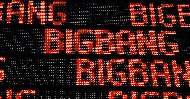 BIGBANG × UT = ¥1,500〜