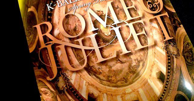 Kバレエ「Romeo&Juliet」