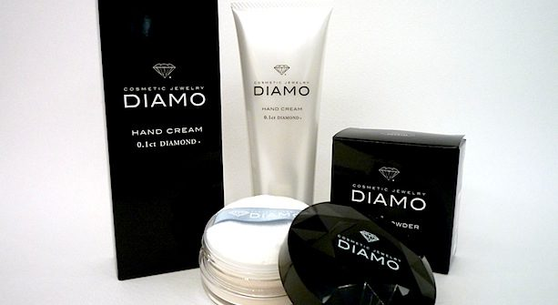 DIAMO LOOSE POWDER