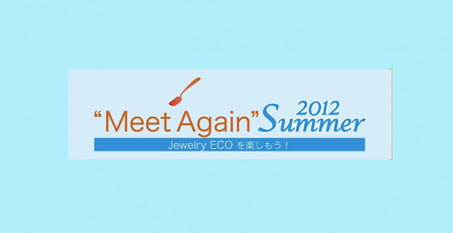 """ Meet Again"" Summer 2012 目黒&神戸"