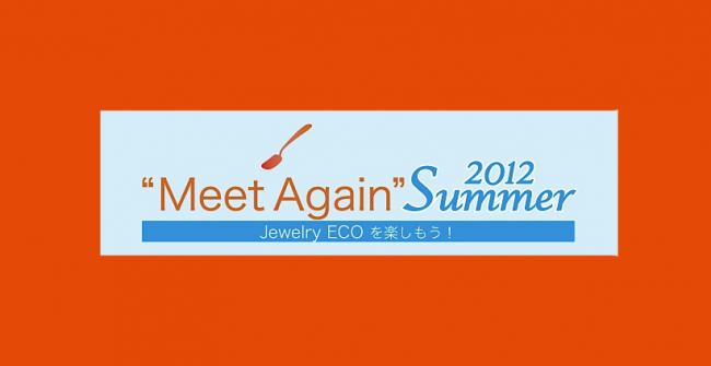 """ Meet Again"" Summer 2012 神戸"