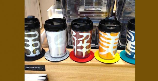""""""" ogada五嘉茶 """" 新宿ルミネエスト店 OPEN報告!"""