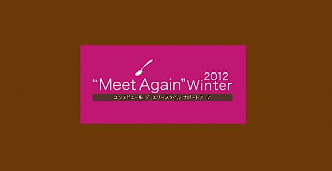 """""""Meet Again"""" Winter2012"""