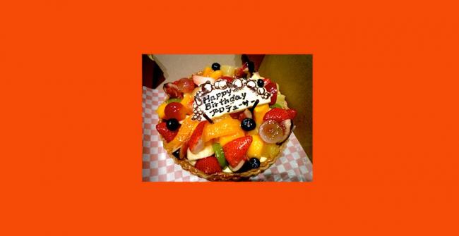 お誕生日 ♪