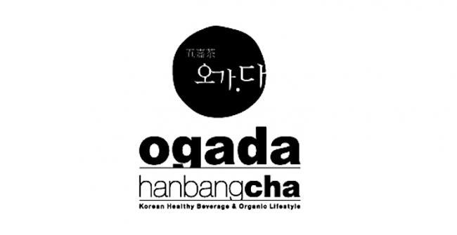 告知!Ogada五嘉茶