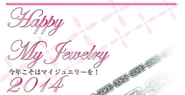 Happy My Jewelry 2014