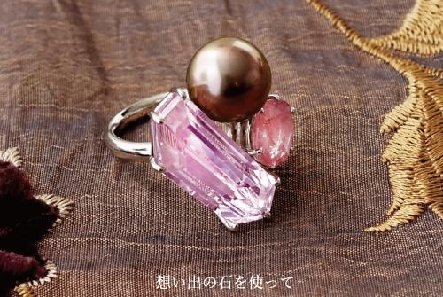Order&Re-Styleご相談会 KOBE