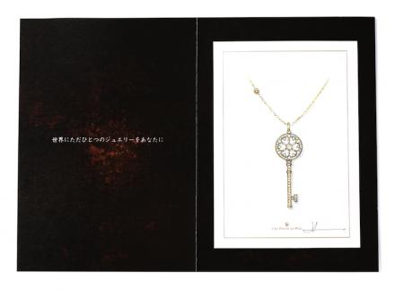 ジュエリー岡田訓明が描いたプレゼント用のデザイン画の画像