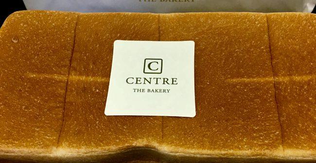 銀座の美味しい食パン専門店