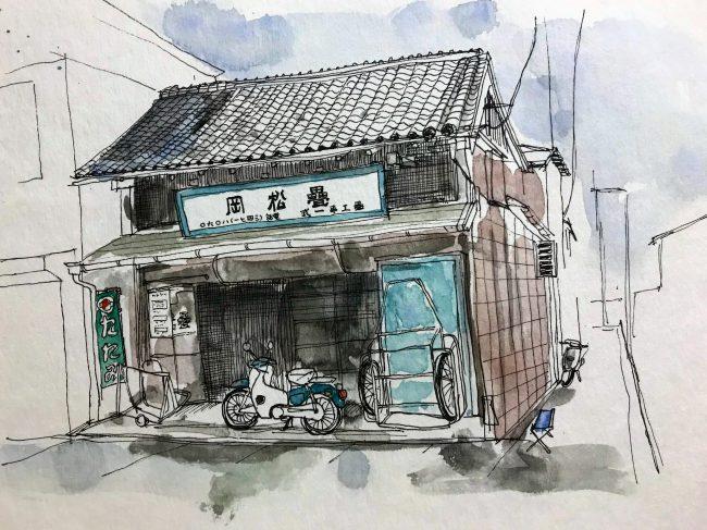 ジュエリーデザイナー岡田訓明が描いた品川宿の岡松畳のスケッチ