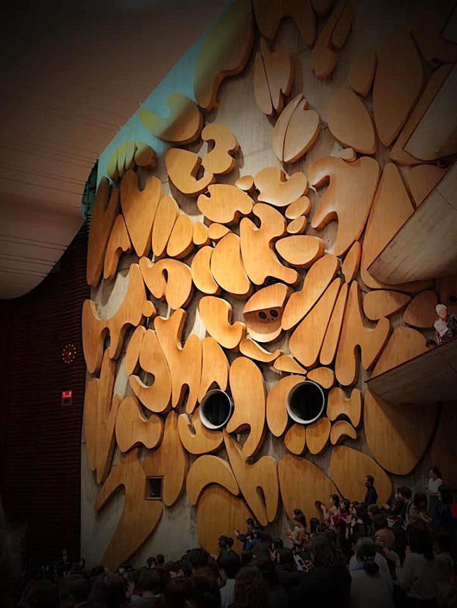 東京文化会館は大好きな劇場です。壁面のオブジェが素晴らしいのです