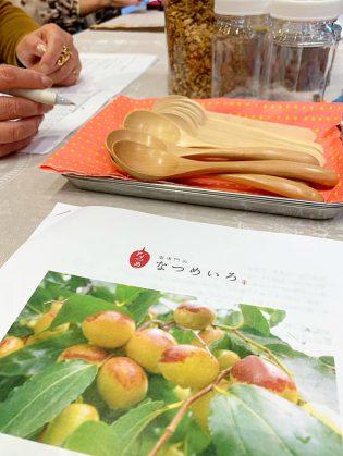 銀座ユンヌピエールアンプリュス にて棗専門店「なつめいろ」のワークショップを行いました