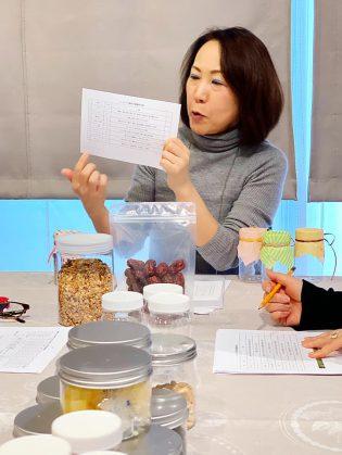 国際薬膳調理師asakoさんによるレクチャーです