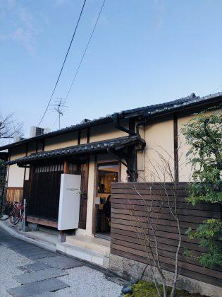 京都にある極上のイタリアンレストランです。