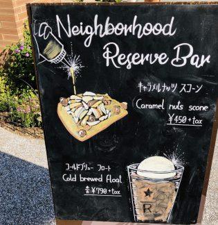 街角アートは可愛いカフェの看板。