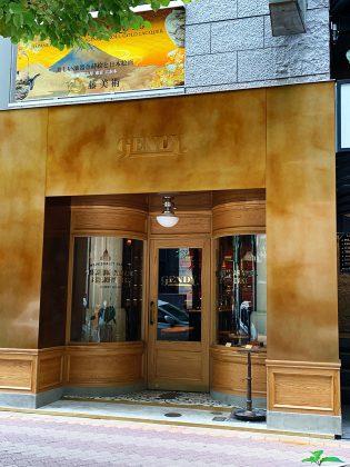 銀座1丁目の絶品ブランデーケーキのお店ができました。