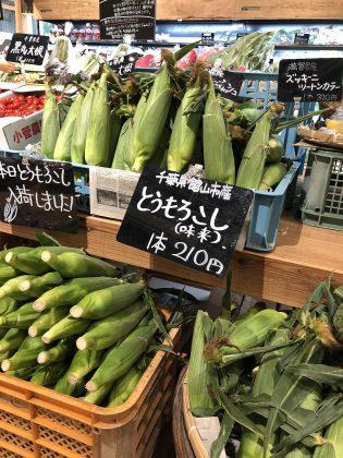 MUJI銀座新鮮野菜コーナーです。