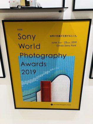 ソニーが開催中の写真コンテストの作品展。