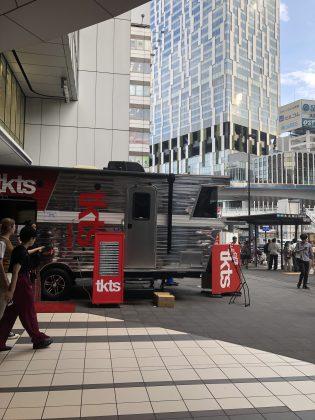 渋谷ヒカリエに開設されたtktsブース。