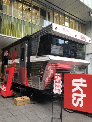 渋谷に開設されたブース。