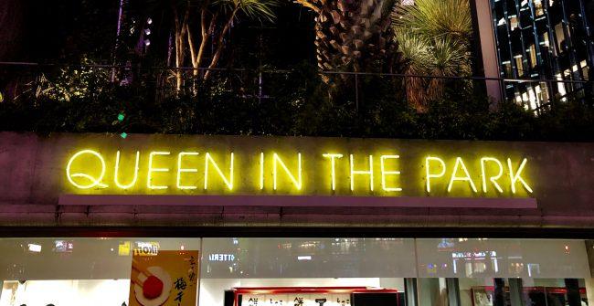 QUEENと遊ぼう!~QUEEN IN THE  PARK~