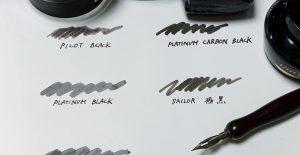 黒は黒でも