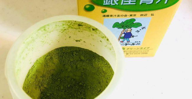 緑のパワー投入!