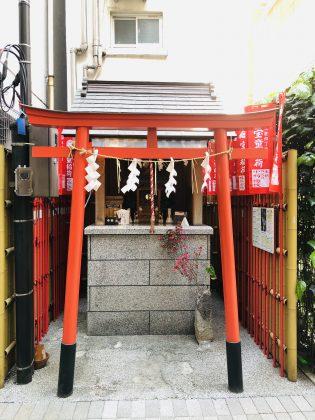 宝童稲荷神社です。