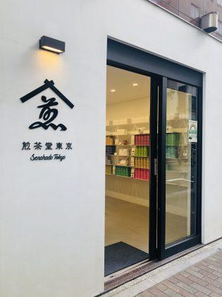 煎茶堂東京のショップです。