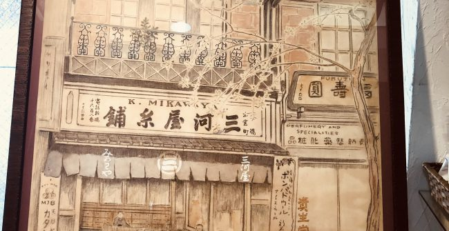 江戸時代からの万能調味料。