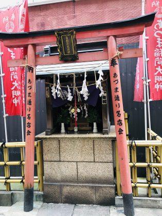 三原小路に鎮座するあずま稲荷神社です。