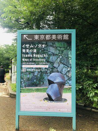 東京都美術館にて開催中です。