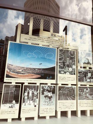 1964年東京オリンピックのニュースです。