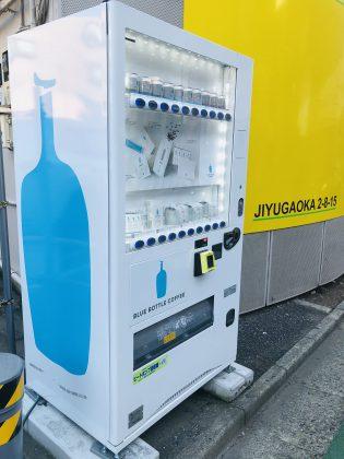 人気の珈琲屋さんの自動販売機。