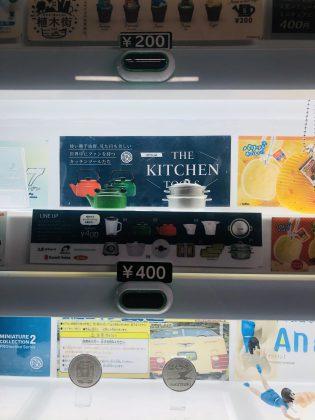 キッチン用品のミニチュアです。