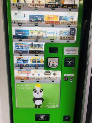 ユニークな自動販売機です。